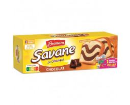 Gâteau Marbré Chocolat Le Classique Savane Brossard